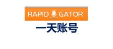 rapidgator premium 1天 20g